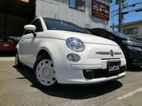廃車高価買取、車検切れで高価買取された車.フィアット フィアット500