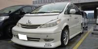 廃車高価買取、車検切れで高価買取された車.トヨタ エスティマ